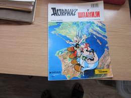 Asterix U Spaniji - Books, Magazines, Comics