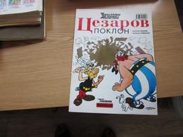 Asterix Cezarov Pokolon - Books, Magazines, Comics