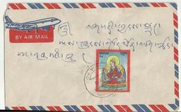 BHUTAN USED COVER - Bhutan