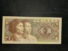 1 Yi Jiao China - Cina