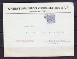 SK 21-77 LETTER FROM NICOSIA, CYPRUS TO PRAHA, CZECHOSLOVAKIA. GEORGE V. - Cyprus (...-1960)