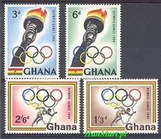 Ghana 1960 Mi 84-87 MNH ( ZS5 GHN84-87 ) - Summer 1960: Rome