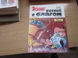 Asterix Kotlic Sa Blagom - Bücher, Zeitschriften, Comics