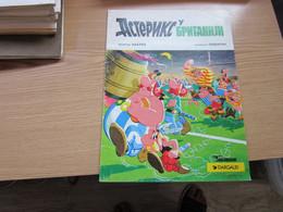 Asterix U Britaniji - Scandinavian Languages