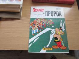 Asterix I Proprok - Scandinavian Languages
