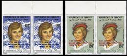 DJIBOUTI 1982 Diana OVPT:Baby PERF.MARG.PAIRS:2 - Djibouti (1977-...)