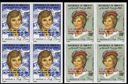 DJIBOUTI 1982 Diana OVPT:Baby PERF.4-BLOCK:2 - Djibouti (1977-...)