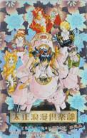 Télécarte ARGENT JAPON  / 110-016 - SEGA - MANGA - ANIME JAPAN SILVER Phonecard - BD COMICS TK - 12345 - Comics