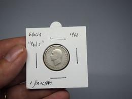 "1962 GREECE : ""Paul I"" : 1 DRACHMI - Grecia"