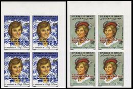 DJIBOUTI 1982 Diana Royal Birth William Hat Moda OVPT:Baby IMPERF.CORNER 4-BLOCK:2 (8 Stamps) - Djibouti (1977-...)