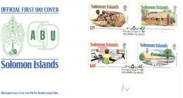 (P 15) Solomon Island (1984) FDC Cover / Premier Jour - Broadcasting - Salomoninseln (Salomonen 1978-...)