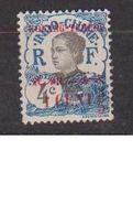 KOUANG TCHEOU      N°  YVERT  :    37       NEUF AVEC CHARNIERES      ( CHARN  03/ 41 ) - Unused Stamps