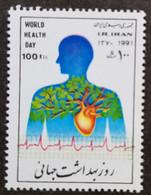 Iran World Health Day 1991 Human Body Heart Medical Tree Environment Lung (stamp) MNH - Iran