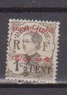 KOUANG TCHEOU      N°  YVERT  :    35  NEUF AVEC CHARNIERES      ( CHARN  03/ 41 ) - Unused Stamps