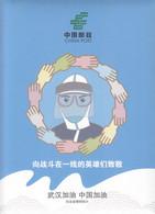 China 2020  Unite As One To Fight The Epidemic (Covid-19)   Postal Cards 8v - 1949 - ... Repubblica Popolare