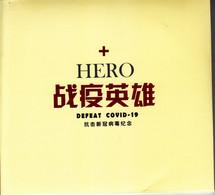 China 2020 The Hero Defeat  The Epidemic (Covid-19)  Postal Cards 8v - 1949 - ... Repubblica Popolare