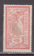 ALEXANDRIE          N°  YVERT  :  29   NEUF AVEC  CHARNIERES      (  CH  02/42 ) - Alexandrie (1899-1931)