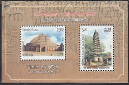 INDIA  2018 MNH, INDIA VIET NAM (Vietnam) Joint Issue, MS, Miniature Sheet,  Architecture, Sanchi Stupa, Pagoda, MNH(**) - Ongebruikt