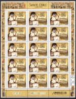 Feuillet - Sainte Odile (v.662-720) - Lettre Verte 20g - 0.97euros 15 Timbres Gommés  Neufs ** 2020 - Nuovi