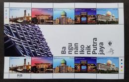 Malaysia Putrajaya Iconic Building 2020 Islamic Mosque Bridge Palace Justice Infrastructure Architecture (sheetlet) MNH - Malaysia (1964-...)