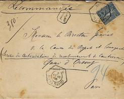 1905-DEVANT D'enveloppe RECC.  Affr. à 25 C Oblit. R A U  Type D2  De NICE D /  ALPES MARmes - Storia Postale