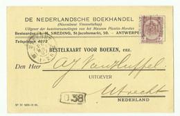 N°82 - 2c. Brun Preo ANVERS (Rue De JESUS) 07 Sur CP (Nederlandsche Boekhandel) Vers Utrecht - 16130 - Prematasellados