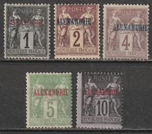 Alexandrie N° 1, 2, 4, 5, 7 * - Alexandrie (1899-1931)
