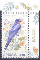 2019.Armenia, Europa 2019, National Bird, 1v, Mint/** - Armenia