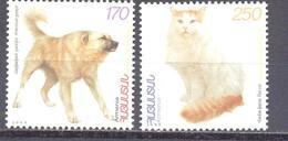 1999. Armenia, Dog & Cat, 2v, Mint/** - Armenia