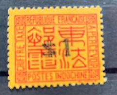 1931/41 Y Et T   T74* - Postage Due