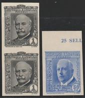 1935. * Edifil: 704s, 706(2)s. ASOCIACION DE LA PRENSA-SIN DENTAR - 1889-1931 Kingdom: Alphonse XIII