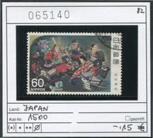 Japan - Japon - Nippon - Michel 1500 - Oo Oblit. Used Gebruikt - 1926-89 Emperador Hirohito (Era Showa)