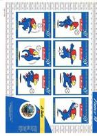France - Bloc Souvenir - Adhésif - N° 17A ** - Bloc Coupe De Monde 1998 - Footix - Souvenir Blocks & Sheetlets