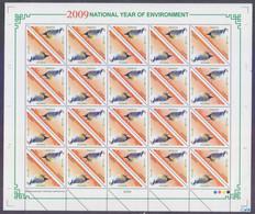 Pakistan 2009 - National Year Of Environment, Complete Sheet Set MNH (4 Scans) - Pakistan