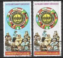 PAKISTAN USED STAMPS SET  AFGHAN REFUGEES - Pakistan