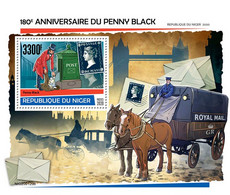 Niger 2020  Penny Black S202007 - Niger (1960-...)