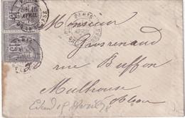 FRANCE 1878 LETTRE DE PARIS POUR MULHOUSE - Storia Postale