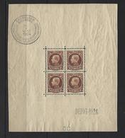 BELGIE -BELGIQUE  BLOK 1 Postfris - Neuf - TE KLEIN - Tentoonstelling Brussel 1924 - Blocs 1924-1960