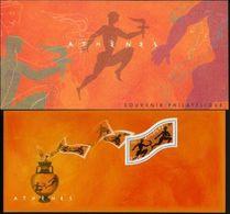 FRANCE 2004 Bloc Souvenir Philatélique N° 2 -- ATHENES - Neuf - Avec Carte Sans Blister - Souvenir Blocks & Sheetlets