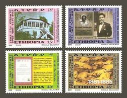 ETHIOPIA 2009 - Rinderpest - YT 1681-84, CV=5.9 € - Ethiopië