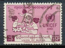 BURMA - 1961 - UNICEF - Used - Myanmar (Burma 1948-...)