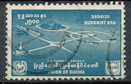 BURMA - 1956 -  - Used - Myanmar (Burma 1948-...)