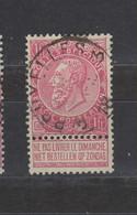 COB 64 Oblitération Centrale BRUXELLES 3 - 1893-1900 Thin Beard
