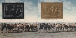 MONGOLIE - 2 BLOCS N°206/7 ** (1993) Chiens Et Chats - Mongolia