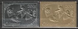 MONGOLIE - N°2473/4 ** (1993) Chiens Et Chats - Mongolia