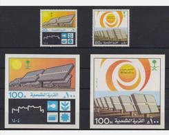 1984  SAUDI ARABIA ARAB COMPLETE SET & S/S HCV $88.SG1386-88  SET MNH - Saudi Arabia