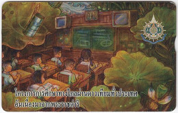 THAILAND H-461 Hologram TOT - Painting, Royal Barge (Puzzle 1 Of 12) - 901L - Used - Thailand