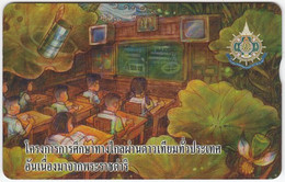 THAILAND H-462 Hologram TOT - Painting, Royal Barge (Puzzle 1 Of 12) - 907A - Used - Thailand
