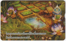 THAILAND H-463 Hologram TOT - Painting, Royal Barge (Puzzle 2 Of 12) - 907A - Used - Thailand