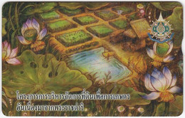 THAILAND H-464 Hologram TOT - Painting, Royal Barge (Puzzle 2 Of 12) - 922L - Used - Thailand
